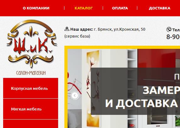 Салон-магазин Мебель Шик