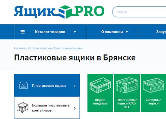 Компания ЯщикPro