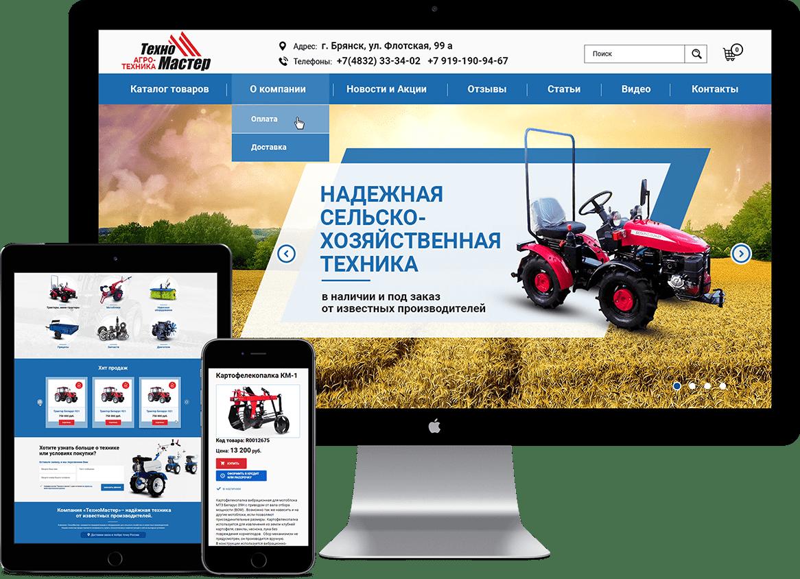 Агротехника ТехноМастер