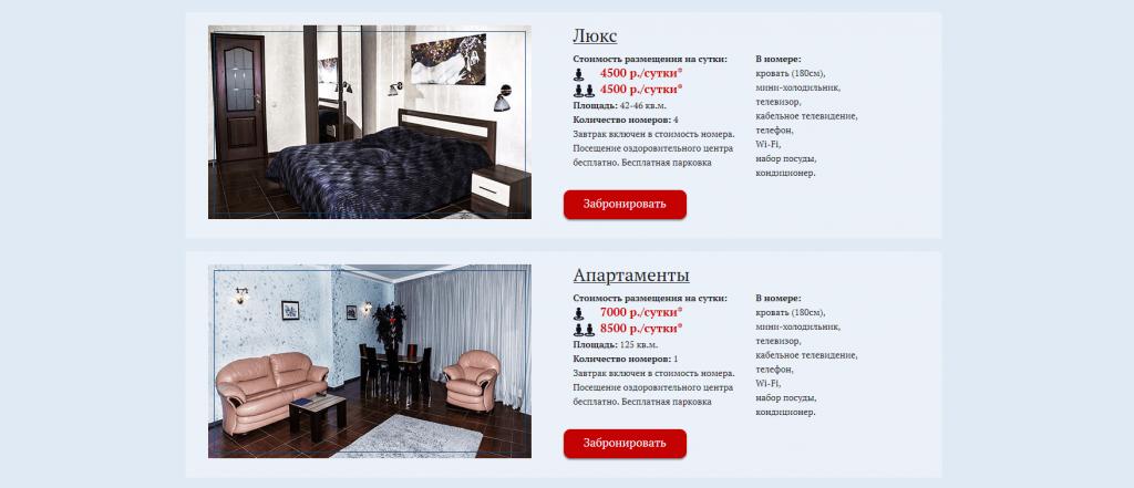 Фото Отель Владимир-Плаза