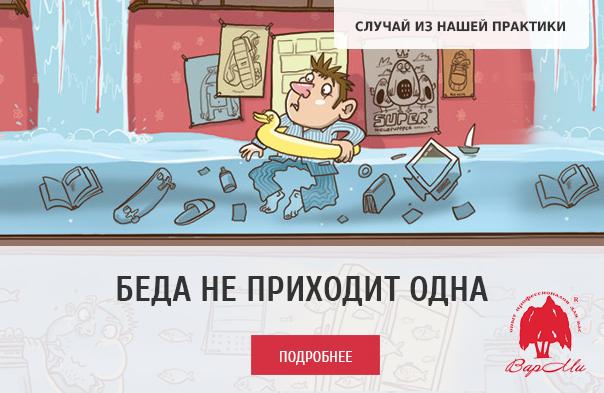 Оценочная компания ВарМи