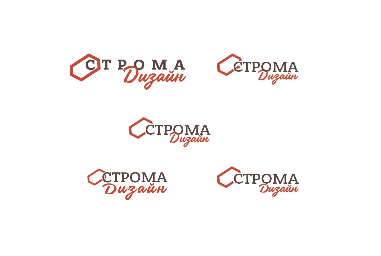 Логотип для Строма Дизайн