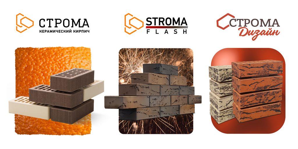 Фото Новогодние билборды для компании Строма