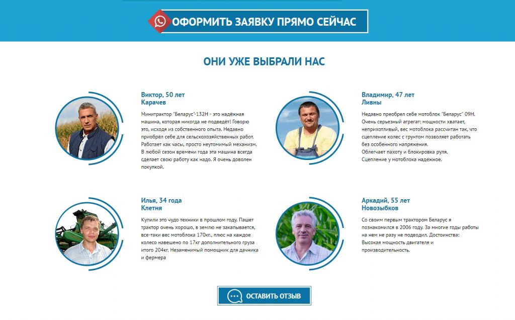 Фото Спецтехника Брянск