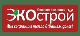 Оконная компания ЭкоСтрой